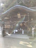 葛城一言主神社
